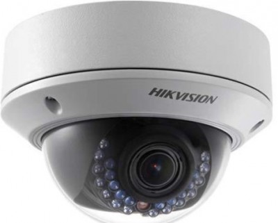 Camera Hikvison DS-2CD2125FHWD-I