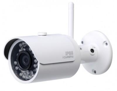 Camera Dahua IPC-HFW1200SP-W