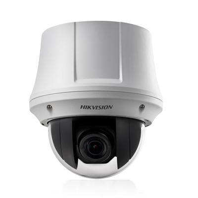 Camera Hikvision DS-2DE4220W-AE3
