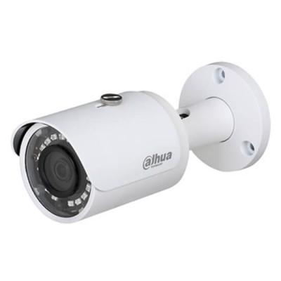 Camera quan sát HD-CVI Dahua DH-HAC-HFW1000SP